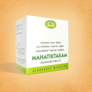 Mahatiktakam Kashayam Tablets