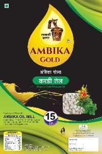 Ambika Gold Safflower Oil