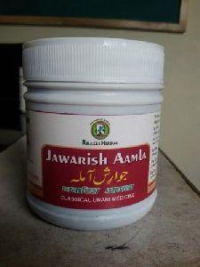 Jawarish Amla Powder