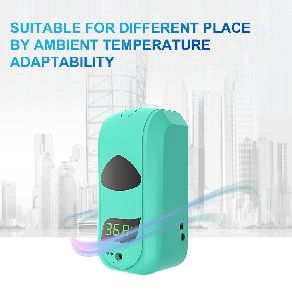 Automatic Temperature Measurement & Disinfection Machine