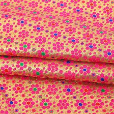 Multicolor Jacquard Fabric