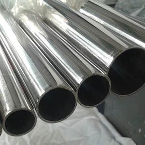 200 Nickel Seamless Pipes