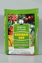 Shriram SOP Sulphate Of Potash Fertilizer