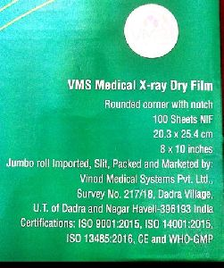 VMS Medical X-Ray Dry Film
