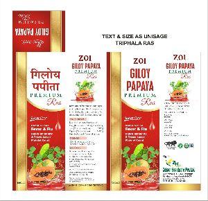 Giloy Papaya Premium Ras