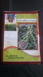BDN 711-Arhar Seeds