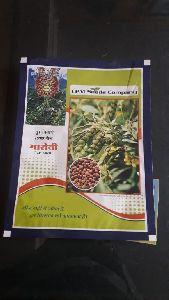 ICP-8863 Arhar Seeds