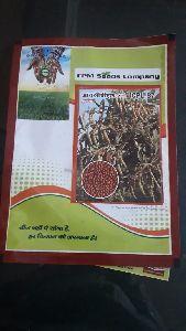 ICPL-87 Arhar Seeds