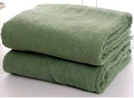 Military Bath Towel