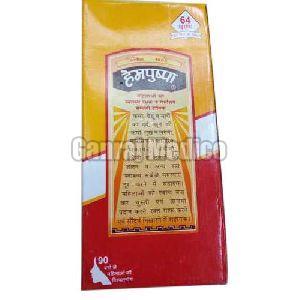 Hempushpa Womens Syrup