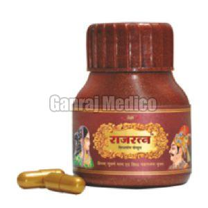 Rajratna Health Supplement Capsules
