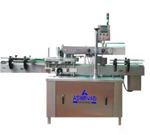 Automatic High Speed Servo Sticker Labelling Machine
