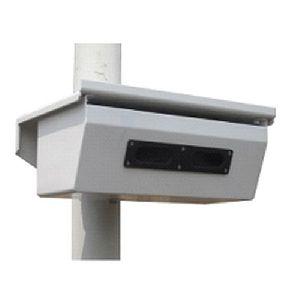 SMKBDVIS-ECO Road Visibility Sensor