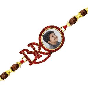 Sublimation Rakhi