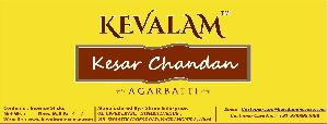 Kesar Chandan Agarbatti