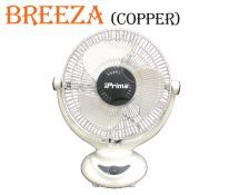 AP Breeza Table Fan