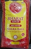 MYSORE DHALL RED BHARTGOLD 50 KG