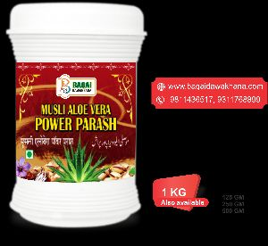 Baqai Musli Aloe Vera Power Prash