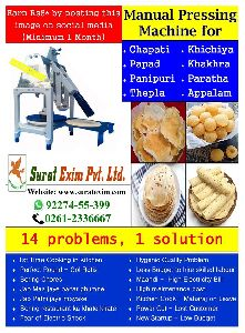 Khakhra Rice Papad Making Machine