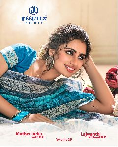 Deeptex Mother India Vol 35 Pure Cotton Sarees