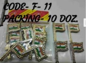 Metal Tiranga Badges