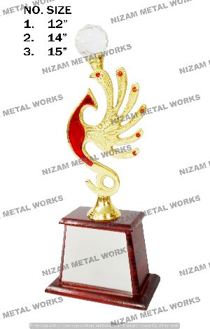 Brass Peacock Trophy