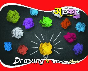 Surya Drawing & Coloring Book