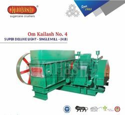 Deluxe Mill Jaggery Plant