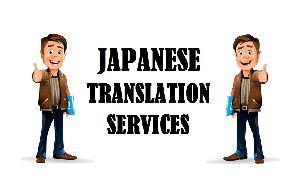 Japanese Language Translation