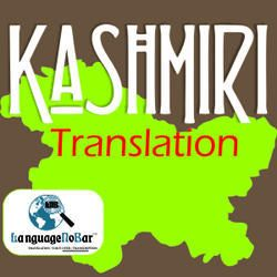 Kashmiri Language Translation