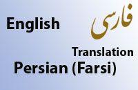 Persian Language Translation