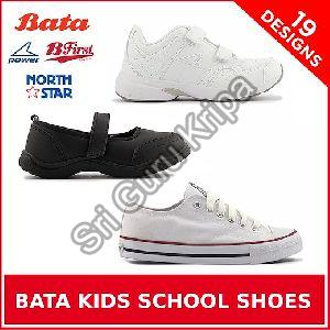 Bata Kids School Shoes