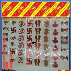Diwali Sticker