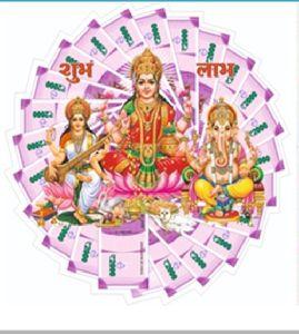 Religious Sticker