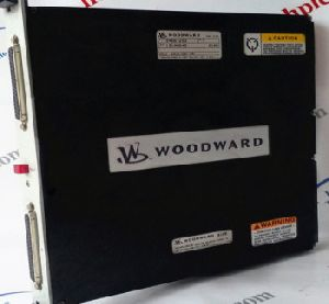 woodward cable drum jack