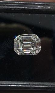 Unique Emerald Shaped Diamond
