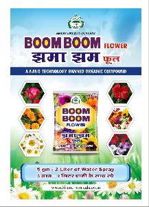 Boom Boom Flower
