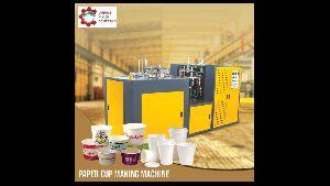 Paper cup making machines - Unique 210