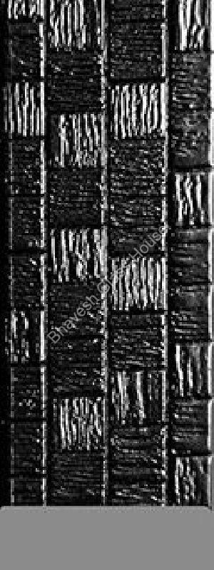 501-845-02
