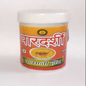 Pardarshi Compound Heeng 20gm Pack