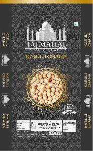 Taj Mahal White Chickpeas