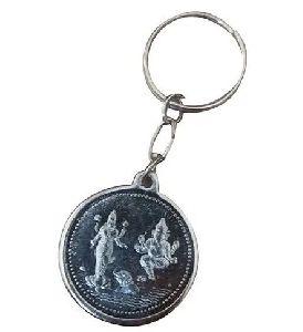 Corporate Metal Keychain