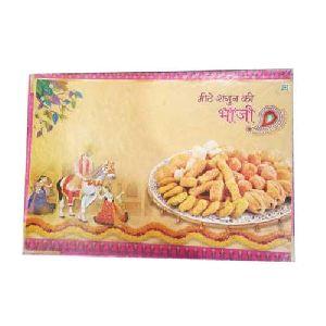 Rectangle Bhaji Box