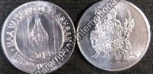 Precious Pooja Coin