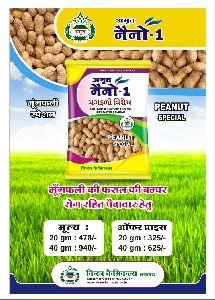 Amrit Peanut Special