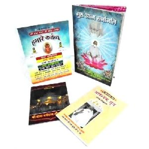 Religious Book Printing Services