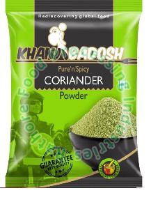 khanabadosh Coriander Powder