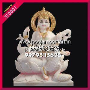 Marble Saraswati Maa Statues