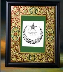 Gold Leafing Embossed Wooden Photo Frame