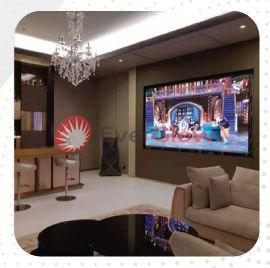 Home Theater LED Display
